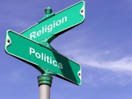 Mixing Archaic Religion with 21st Century Politics